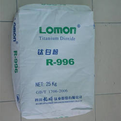 Tio2 Lomon R996 China Titanium Dioxide for Paint Industry