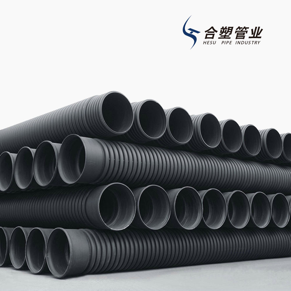 Factory Outlet HDPE 300mm 400mm Corrugated Drainage Pipe for drainage system
