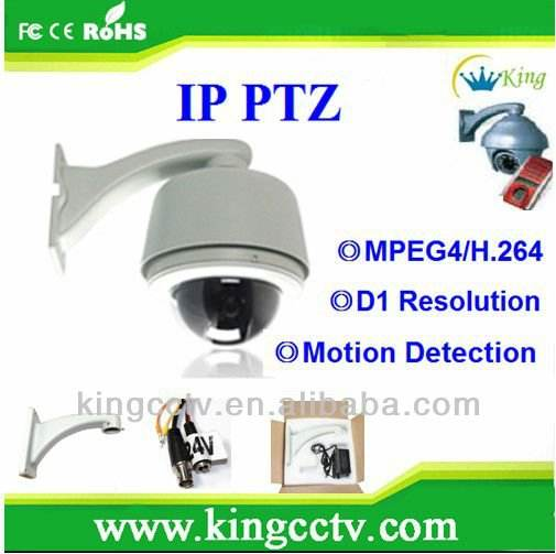 ip camera cctv ptz HK-SNP8225 ptz dome camera keyboard controller