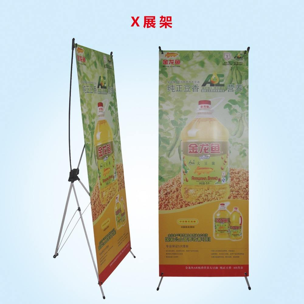 Economic cheap manufacturer Custom promotion 60*160cm x banner