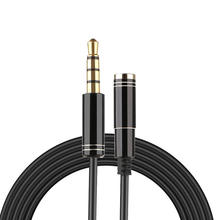 Gold Plug 3.5mm 17mm Male to Female Stereo Jack Headphone Extension Cable