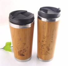 bamboo fiber reusable coffee cup for coffee