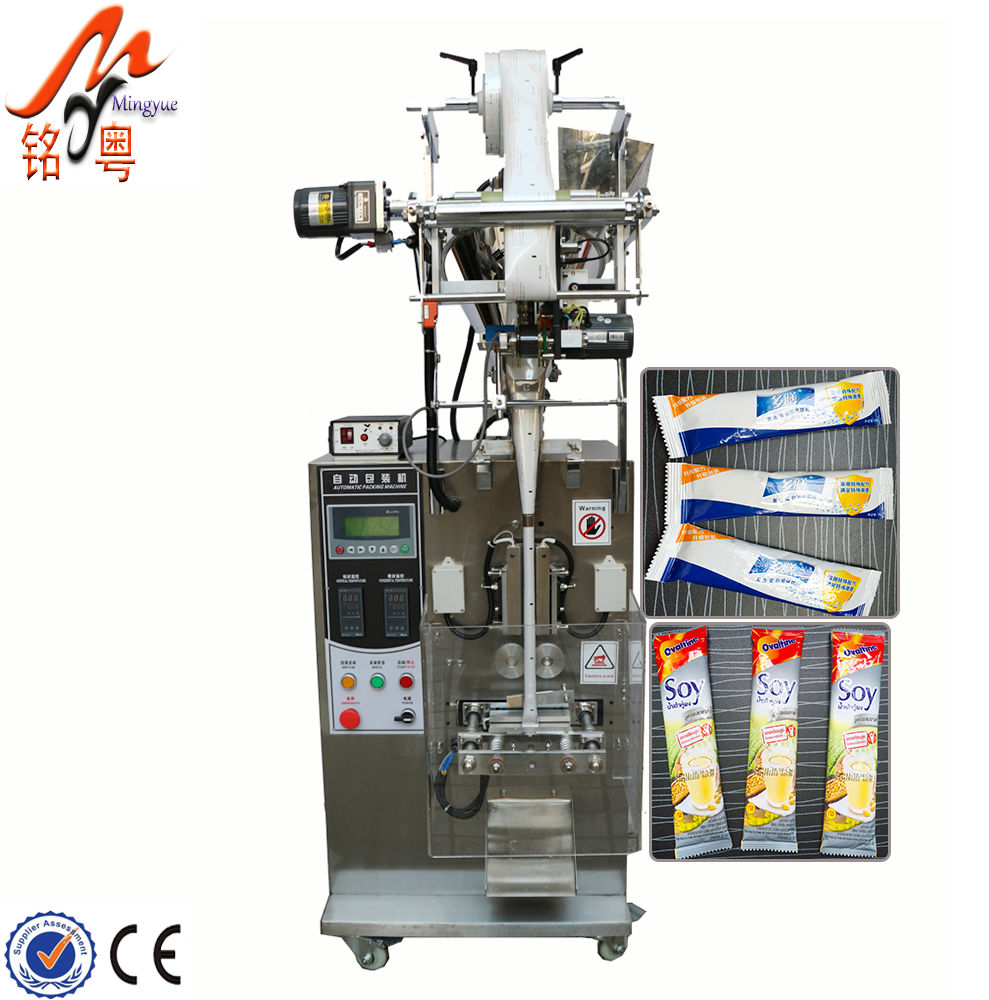 Professional Designed Peal Auger Powder Bag Packing Machine Filler