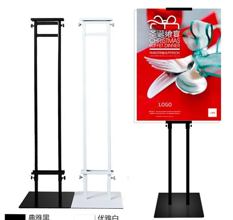 180cm height advertising poster display stand poster stand