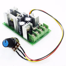 PWM dc motor speed switch controller for 10V 12V 24V 36V 48V 60V 20A 1200W DC motor High Power Speed regulating plate module