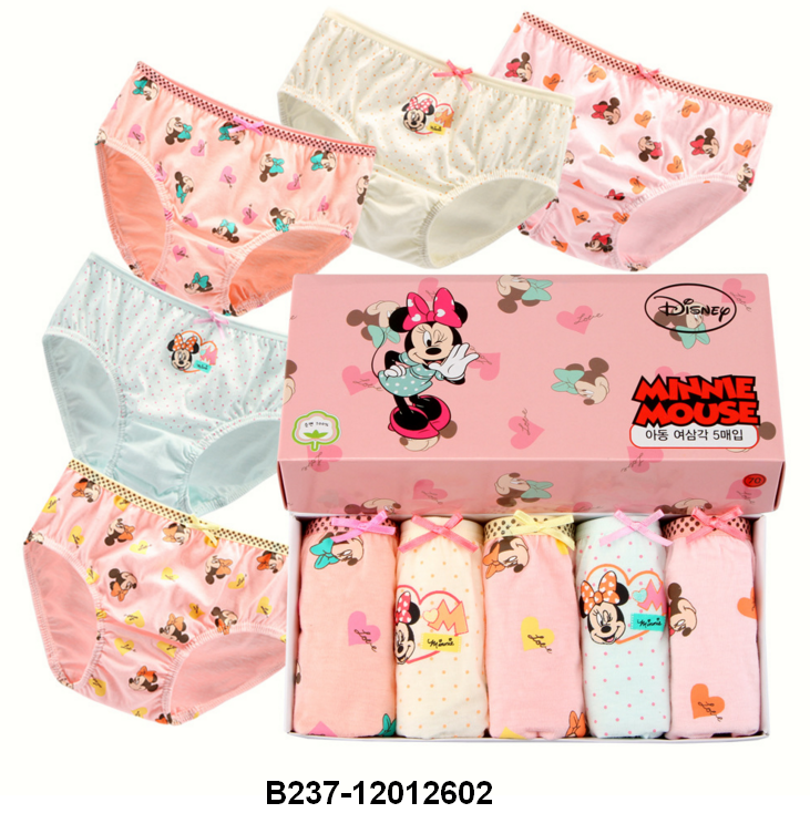 Professional girl's cartoon underwear cute underwear kids underwear for sale