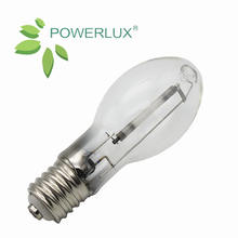 150w HPS bulbs for street lighting