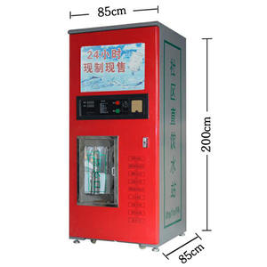 Water Dispenser/Water Purification selling vending Machine in factory price