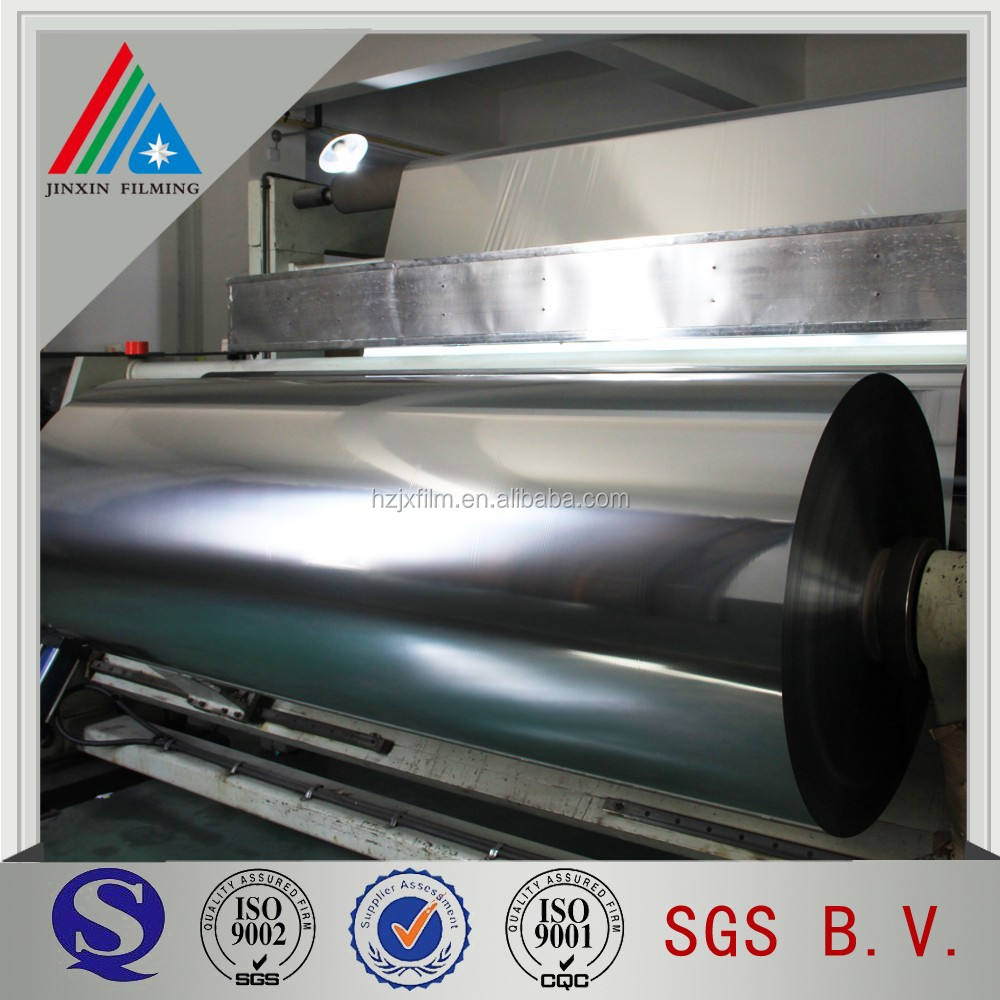 metalized mopp/mpet/VMCPP film