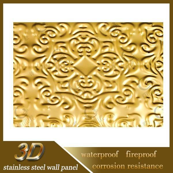 <span class=keywords><strong>الزخرفية</strong></span> الفولاذ المقاوم للصدأ الصفائح المعدنية الفاصل الجدار الديكور جدار الفن