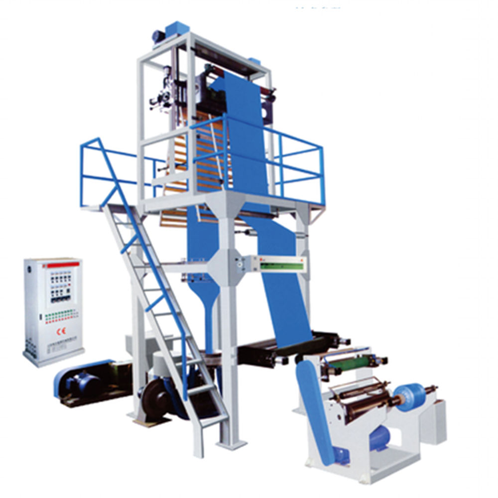 Customized High Quality Low Cost Plastic Bag Making Machine