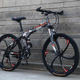 26 speed new model carbon road bike/cycling/road bicycle made in China