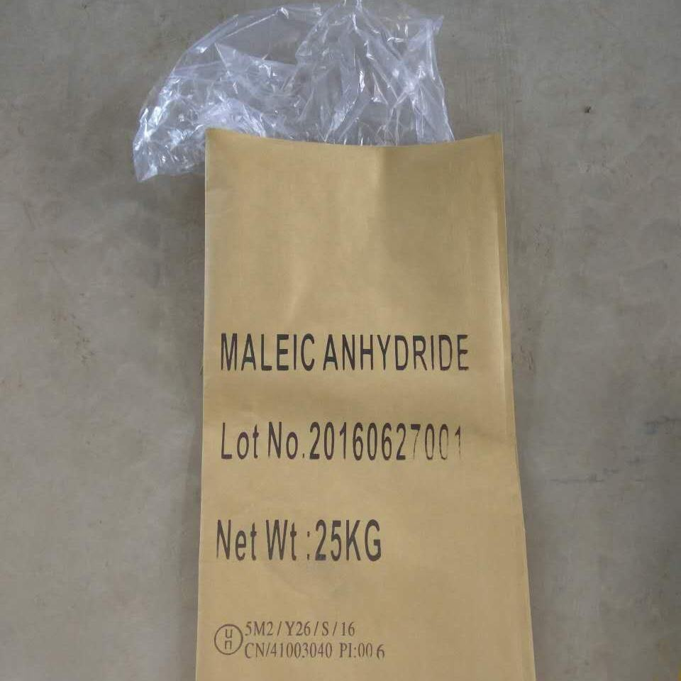 99.5% Maleic Anhydride 108-31-6 industrial grade