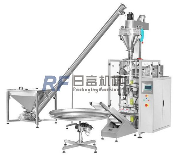 Advanced automatic henna powder pouch packaging machine