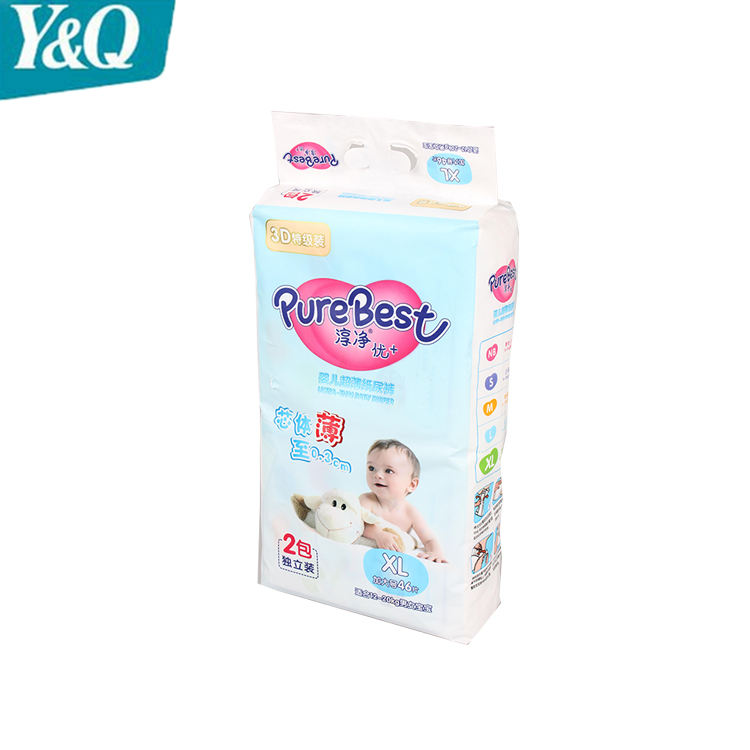 Cheap Prices Baby Bamboo Diaper Disposable Infant Nappies