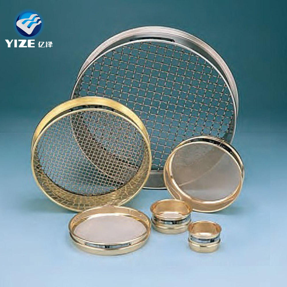 Good Seller Strong Frame Copper Sieve