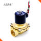 Square coil Brass Electric shut off 1inch solenoid valve water 220 volts