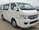 Latest 6-16 seats (180 hp) Foton Minibus/Micro Bus/Mini Van