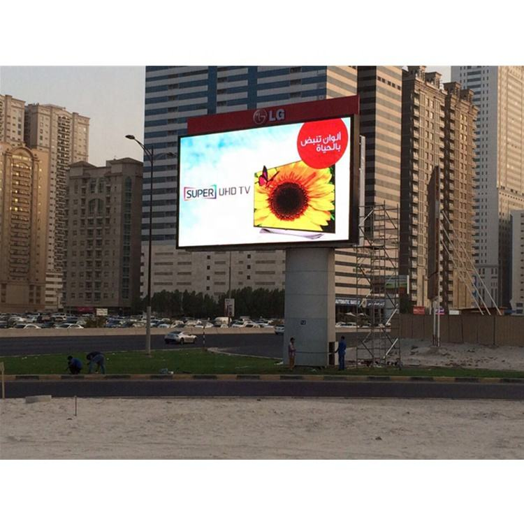 Outdoor smd P5 P6 P8 P10 led display billboard panel 320*160 led screen module