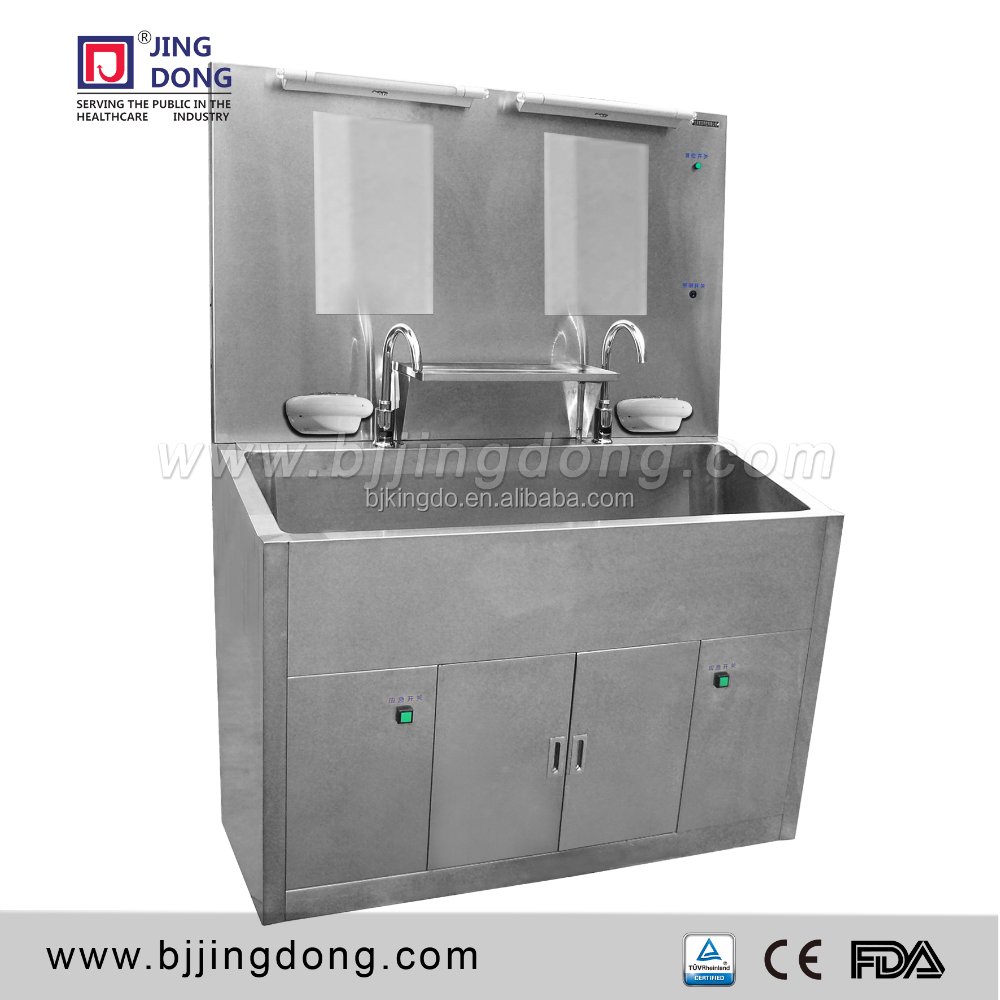CSSD 304 Stainless Steel Equipment Surgical Scrub Sink For OT Room