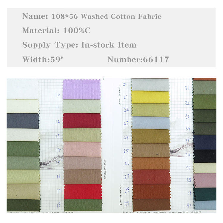 wholesale 100% cotton 10856 woven comb shirt dress twill fabric stock lot roll textile for pant, bags, jacket cloth