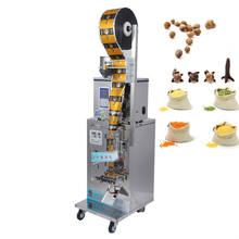 New style hot-sale powder filling machine semi automatic, automatic bleaching powder filling packing machine