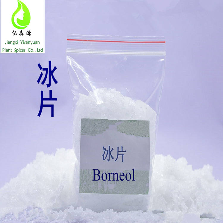 Plant extract natural borneol borneolum syntheticum for Medical use