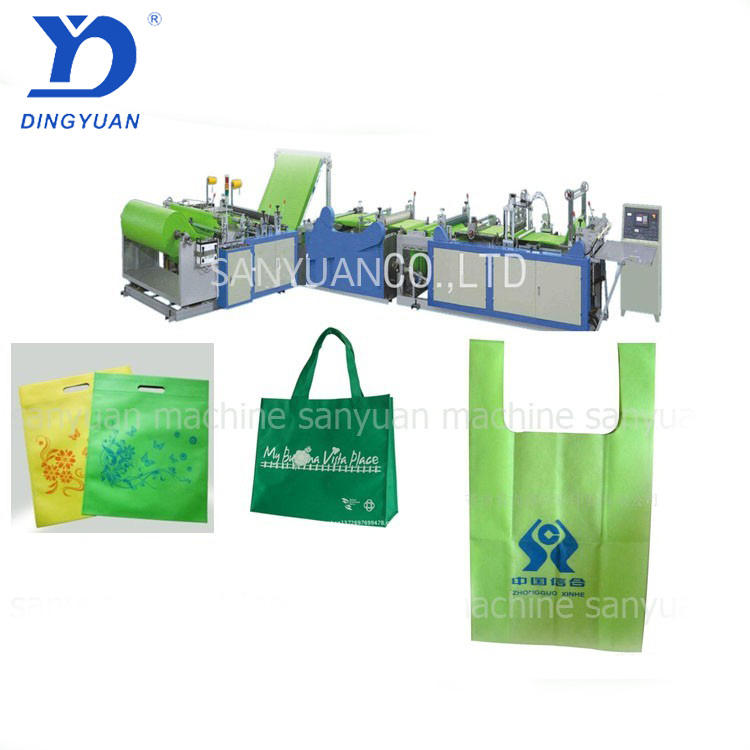 Omputer high speed environmental protection bottom welding full automatic non woven fabric bag making machine