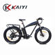 Pedal sport full suspension electric assist mountain bikes