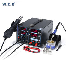 WEP 853D 1A USB 3 in 1 rework station smd Hot Air Gun SMD Soldering Iron