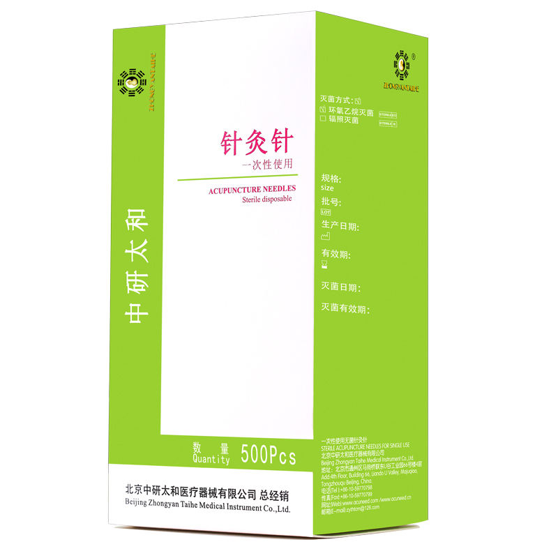 Zhongyan Taihe beauty massageNeedle 500pieces box Disposable Acupuncture Needles with tube