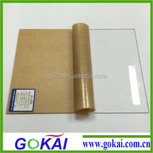 Acrylic Sheet/Anti UV acrylic sheet/Anti scratch acrylic sheet