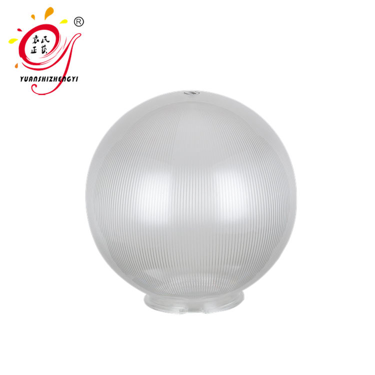 Bestseller wall street tuin plafond pijler poort licht glas vervanging led behuizing plastic acryl globe lamp shade cover