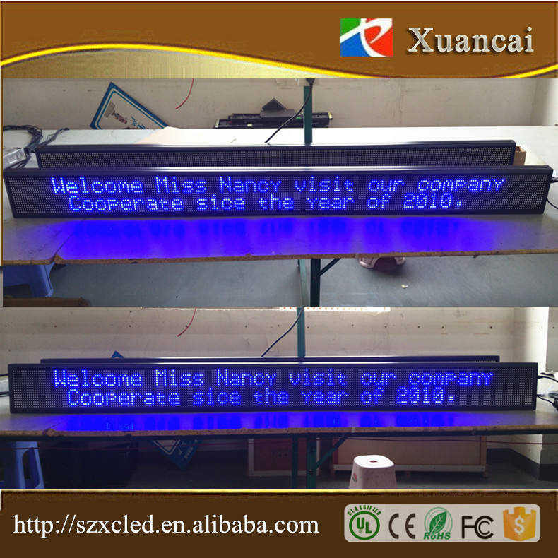 PH7.62-16x256 pixel 1980*160*40mm un display 2 linee singolo colore RS232