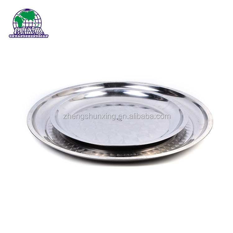 Cheap Price Stainless Steel Food Tray Plate Serving Dish Dinner Plate