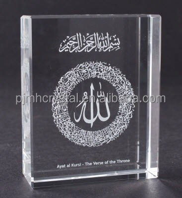 jesus religious crystal craft laser islamic 3d MH-FOO51