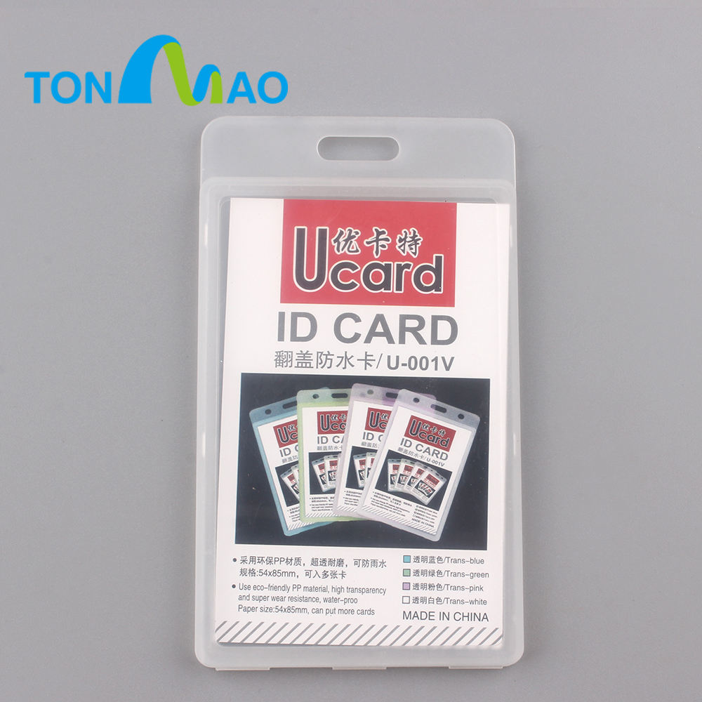 wholesale promotion water proof plastic pp working ID card pass transparent exhibition badge holder U-001V