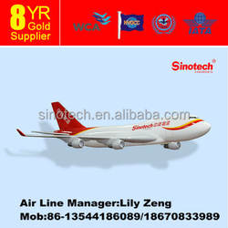 cheap Express air shipping from China to worldwide,DHL/ARAMEX/FEDEX/EMS/TNT/UPS``````