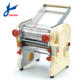 RHH-240C HAIOU Electric instant noodle making machine for sale
