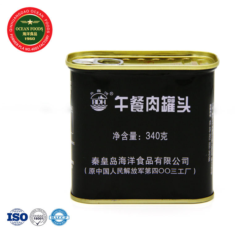 Qinhuangdao Ocean Food Ready Eat Square pork luncheon meat For sale