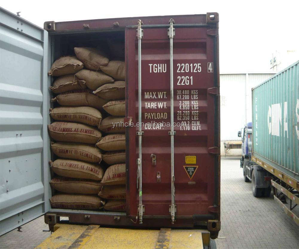 Chinese raw green coffee beans,100% arabica type, Chinese coffee factory