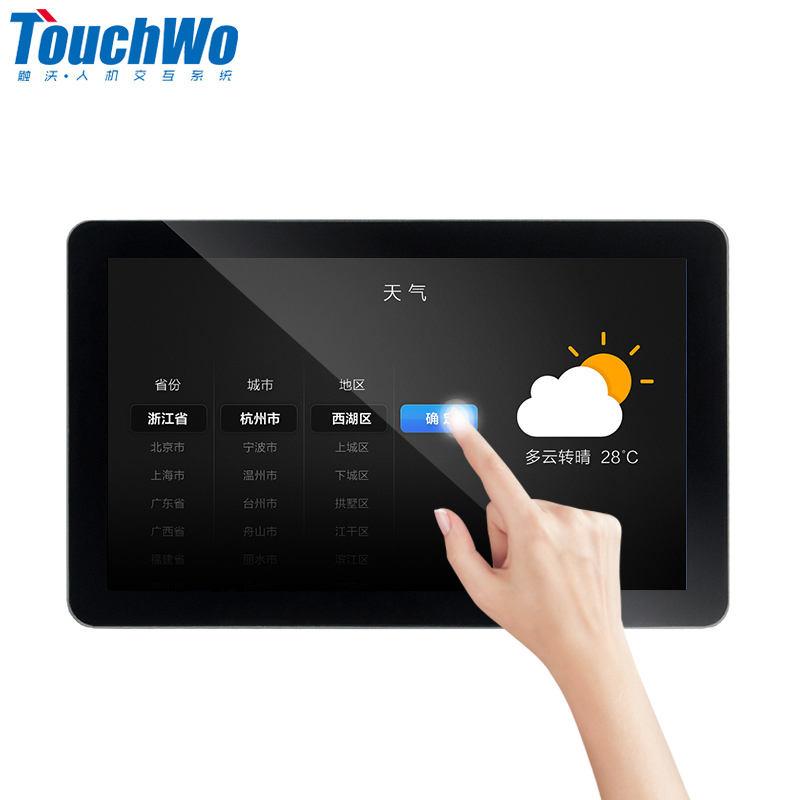 핫 세일 13.3 인치 벽 잘 고정 된 10 점 capacitive touch screen monitor