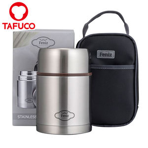500ml 0.5L Wide Mouth Vacuum Stainless Steel Food Jug Flask Jar Thermos