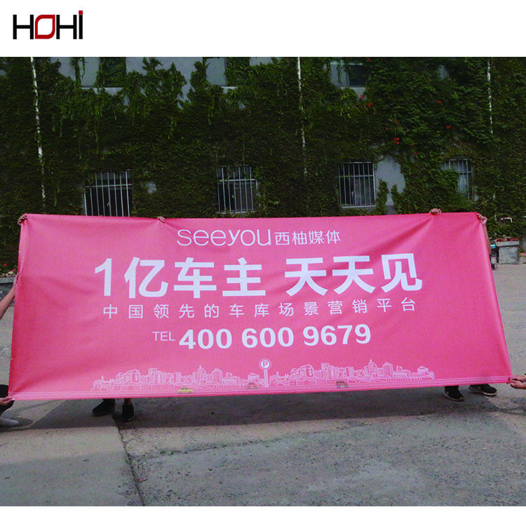(High) 저 (quality EXW digital printing outdoor 큰 배너 대 한 promotion advertision