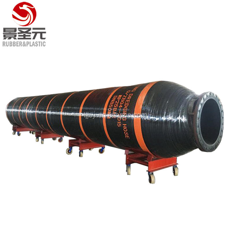large diameter used in ocean self-floating hose float dredging hose