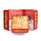 Hot sell new special sweet flavor taste healthy gift cookies biscuits
