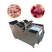 Chicken Meat Cube Cutting Machine  Fresh Meat Cube Dicer Machine