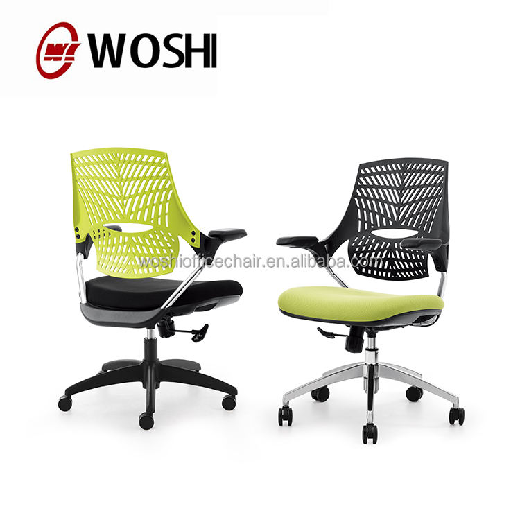 2015 unique modern design chairs for office