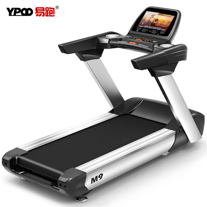 YPOO GYM Commercial Treadmill sports machines Gym fitness exercise Equipments AC Motor 3HP motorized treadmill