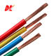 electrical ground wire color 1.5mm 2.5mm 6mm 10mm Green yellow color earth Core electric wire cable